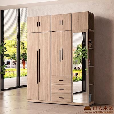 日本直人木業-ERIC原切木180公分三抽雙門開放鏡衣櫃加被櫃(可以選擇顏色和內裝)