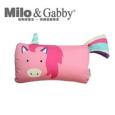 Milo & Gabby 動物好朋友-mini枕頭套(EMILY獨角獸)