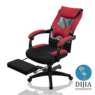 椅子夢工廠 妮可一體翻轉腳墊款電腦椅/辦公椅(三色任選)