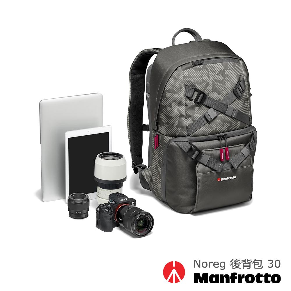 Manfrotto 挪威系列 雙肩相機包 Noreg Backpack
