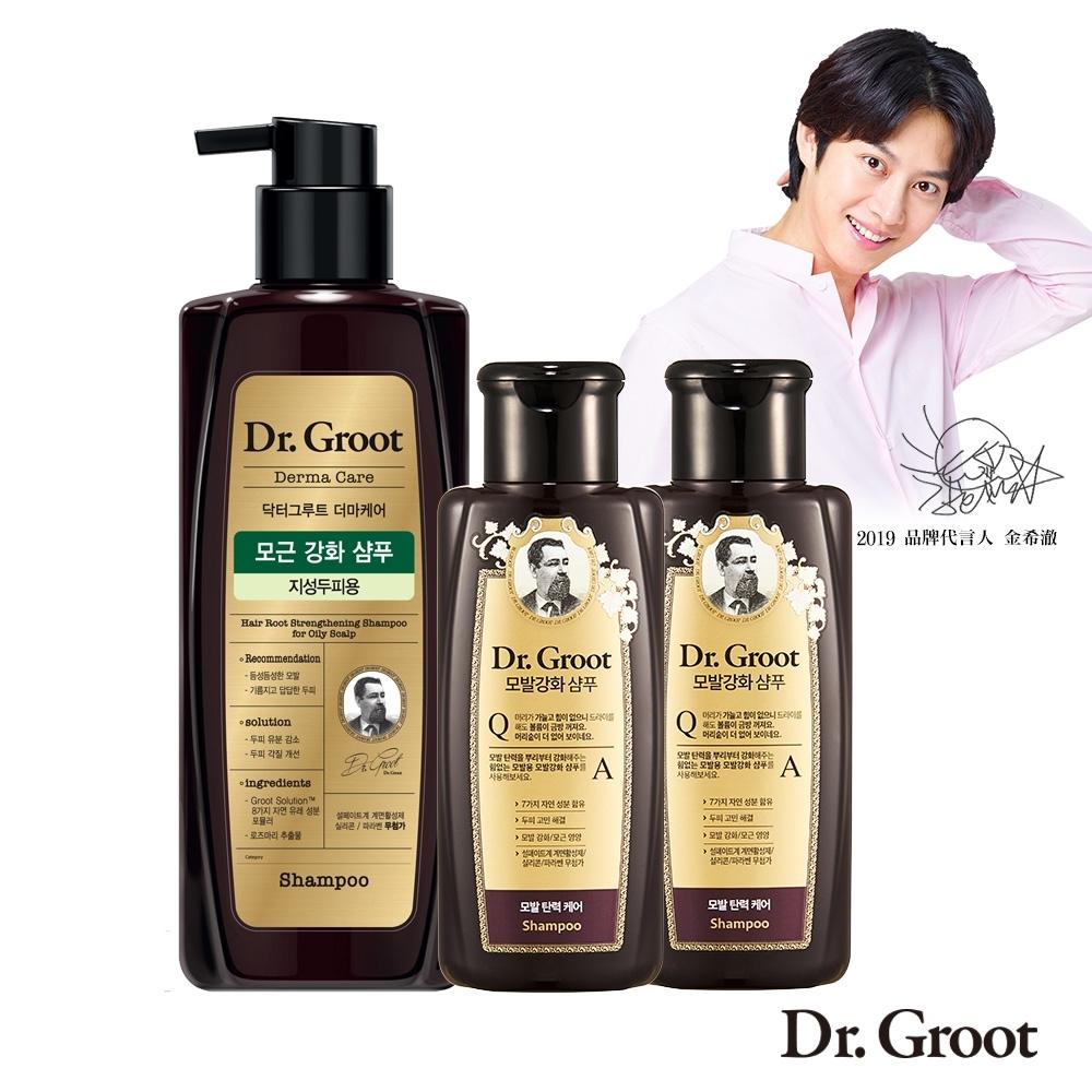Dr. Groot 養髮密帖洗髮精加量回饋組
