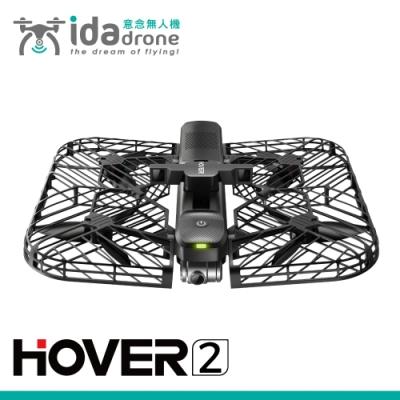 Hover 2 空拍無人機 - 單電基本款
