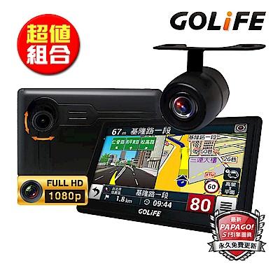 GOLiFE GoPad DVR7 Plus 行車導航平板+R20倒車顯影鏡頭(組合)~急