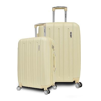 RAIN DEER 歐爾森20+28吋ABS耐磨防刮電子紋行李箱-貝殼砂