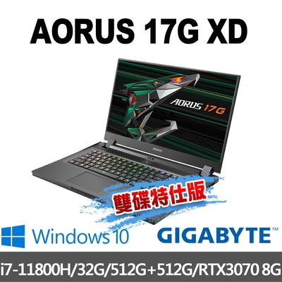GIGABYTE技嘉 AORUS 17G XD 17.3吋電競筆電(i7-11800H/32G/512G+512G/RTX3070-8G/Win10-雙碟特仕版)