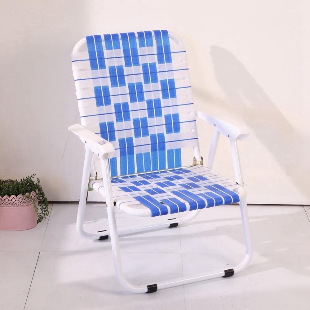 BuyJM小編織休閒涼椅寬52xD40xH67CM