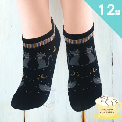 情侶貓-買10送2-少女緹花船形襪(高級200針)LM972