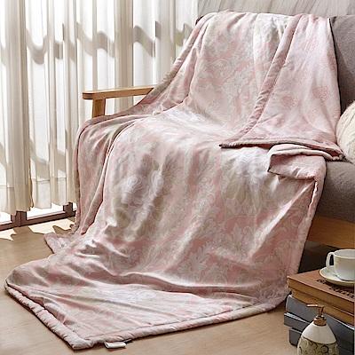 義大利La Belle 莉亞公主 100%天絲涼被(5x6.5尺)-粉色