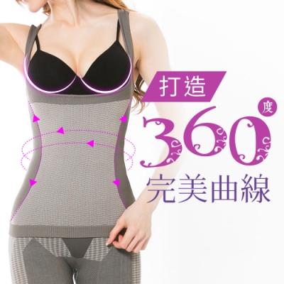 【Yi-sheng】*台灣製*爆乳纖腰竹炭托胸衣2件組