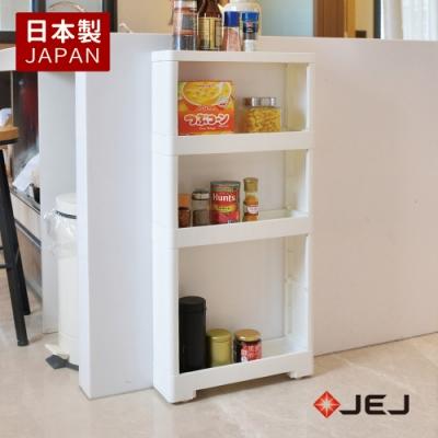 【nicegoods】日本製 JEJ移動式收納置物隙縫架-12CM寬