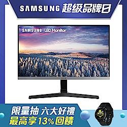 Samsung S24R350FHC 24吋 IPS極窄邊液晶螢