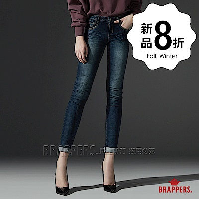 BRAPPERS 女款 新美腳ROYAL系列-中低腰彈性窄管褲-深藍