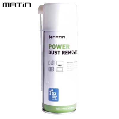 韓國Matin馬田高壓環保型清潔氣罐M06317(400ml;附吹管)噴氣罐空氣壓縮罐除塵罐 適光學儀器UV濾鏡放大鏡顯微鏡頭保護鏡相機