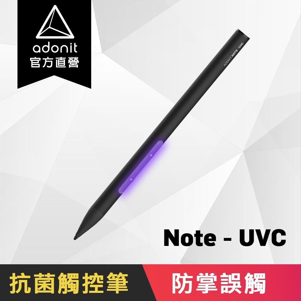 【Adonit 煥德】NOTE-UVC 抗菌筆 (iPad / iPad pro 專用)