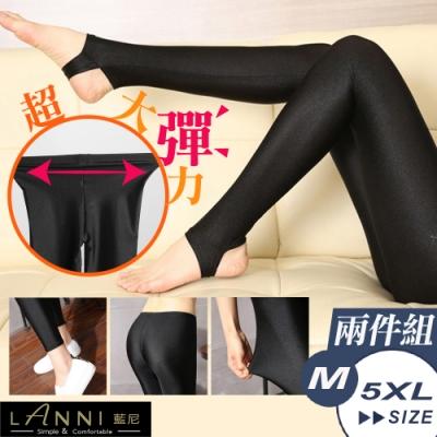 【LANNI 藍尼】神隱腿肉肉光澤內搭褲2件組(同款 M-5XL大尺碼)●