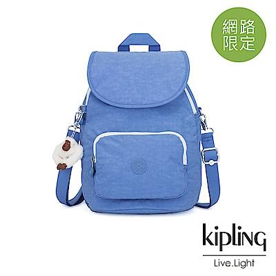 Kipling 晴空蔚藍拉鍊後背包-CARAF