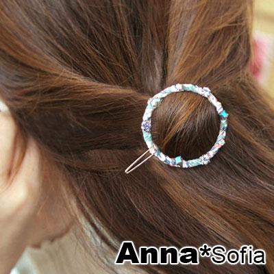 AnnaSofia 穗花鑽空圈 純手工髮飾小髮夾(藍系)