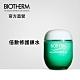 【官方直營】Biotherm 碧兒泉 水光草保濕凝凍 125ml product thumbnail 1