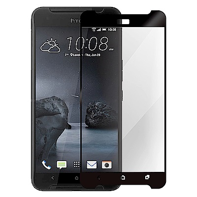 Metal-Slim HTC ONE X9 滿版鋼化玻璃保護貼