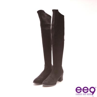 ee9 經典素百搭粗跟膝上靴 黑色-387196  10
