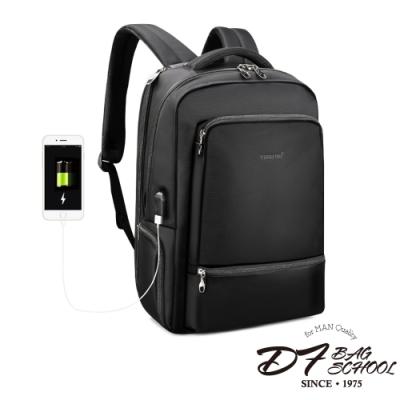DF BAGSCHOOL - 男士休閒商務學生減負智慧USB多功能後背包