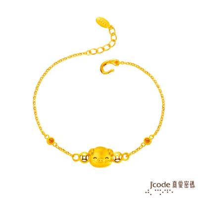 J code真愛密碼 真愛-招財小豬黃金/水晶手鍊