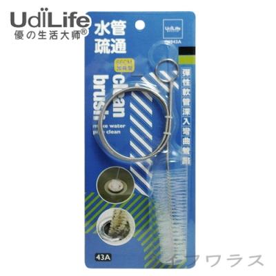 UdiLife  超能彎排水管疏通刷-6入組