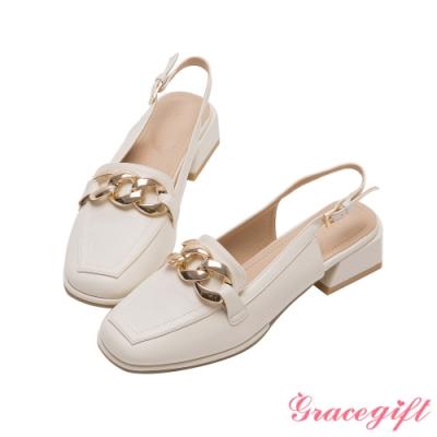 Grace gift-金屬鏈條後空低跟鞋 米白