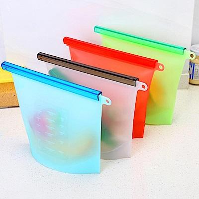 iSFun 密封保鮮 食品矽膠保鮮袋1500ML 隨機色