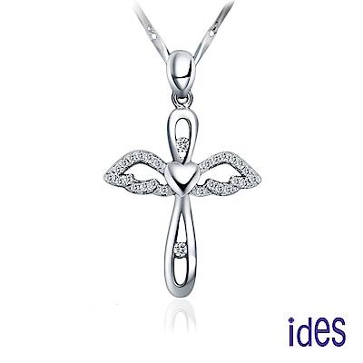 ides愛蒂思 時尚輕珠寶晶鑽項鍊/守護天使