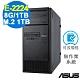 ASUS TS100-E10 伺服器 E-2224/8G/660P 1TB+1TB/FD product thumbnail 1