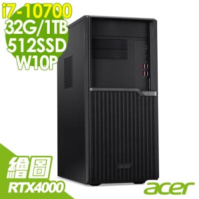 ACER VM6670 專業繪圖電腦 i7-10700/RTX4000 8G/32G/512SSD+1T/500W/W10P/Veriton M