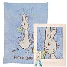 奇哥 比得兔雙層柔舒毯禮盒-藍(90×125cm)