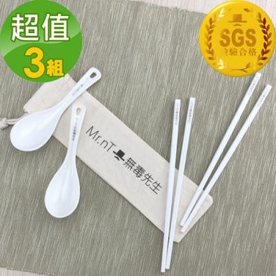 Mr.nT 無毒先生 安心無毒方便攜帶環保筷子湯匙情侶超值3入組(快)