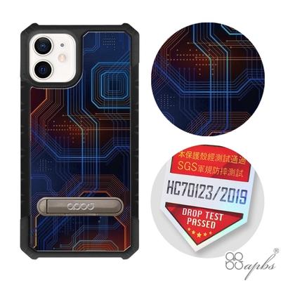apbs iPhone 12 mini 5.4吋專利軍規防摔立架手機殼-科技-電流