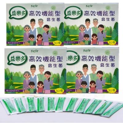 益樂多高效能益生菌4盒組(2g*30條/盒)營造腸道優質環境;奶素;攜帶方便