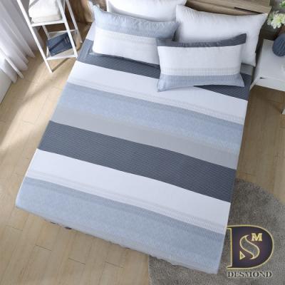 【岱思夢】 時尚韻味-藍 特大100%天絲床包枕套三件組