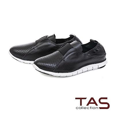 TAS 簡約沖孔百搭休閒鞋-率性黑