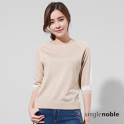 獨身貴族 當代哲學色塊拼接金蔥針織衫(2色)