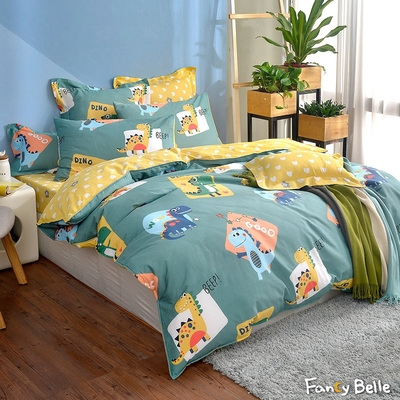 義大利Fancy Belle 恐龍拼圖 雙人純棉防蹣抗菌吸濕排汗兩用被床包組