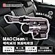 日本Bmxmao MAO Clean M1 吸塵+吹氣 超強吸力 車用無線吸塵器 product thumbnail 2