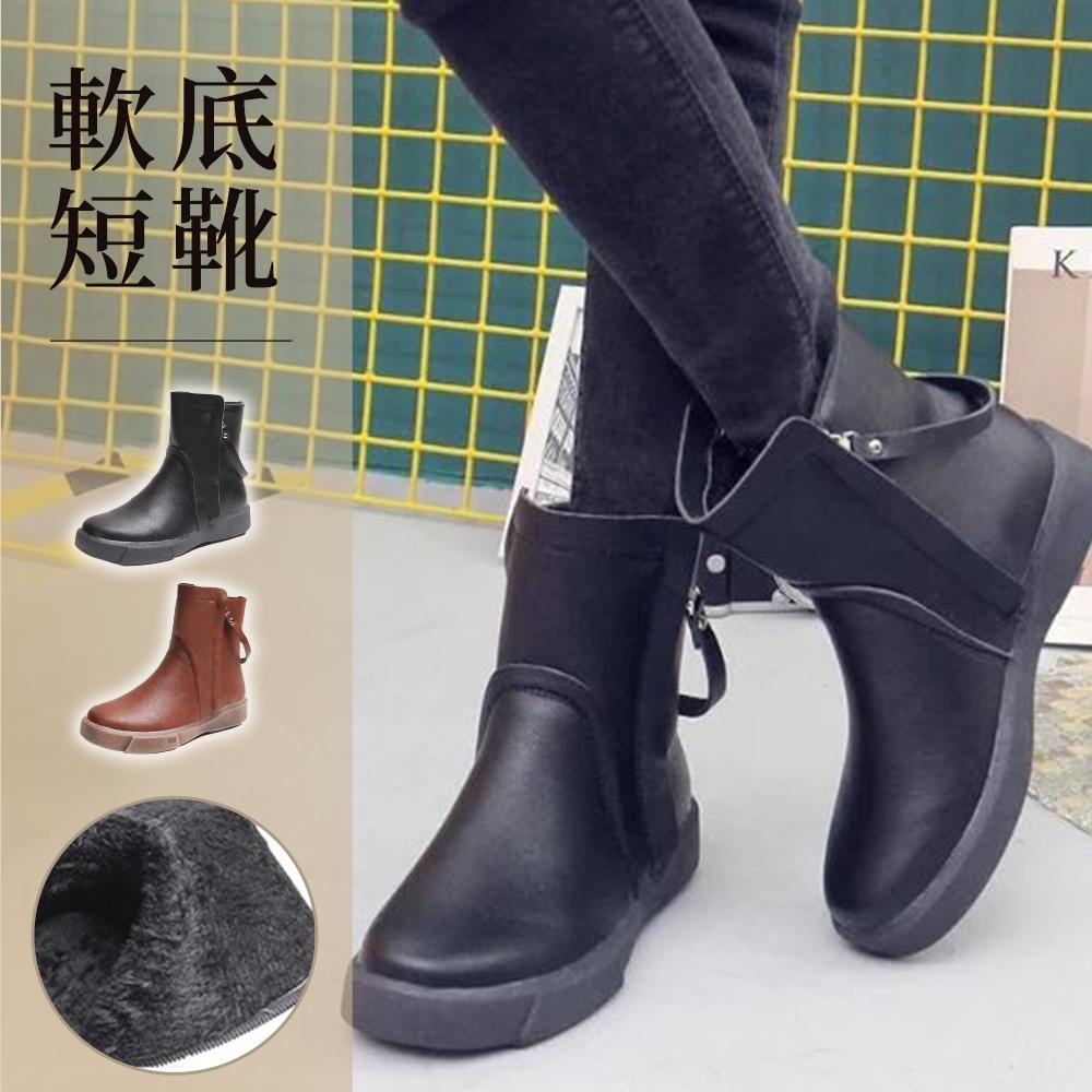 LN 現+預 歐美風純色雙拉鍊軟底短靴-2色