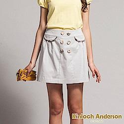 【Kinloch Anderson 金安德森女裝】前飾釦剪接抽皺短裙