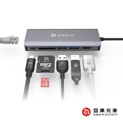 亞果元素 CASA Hub A01 USB 3.1 Type C 6 port 多功能集線器