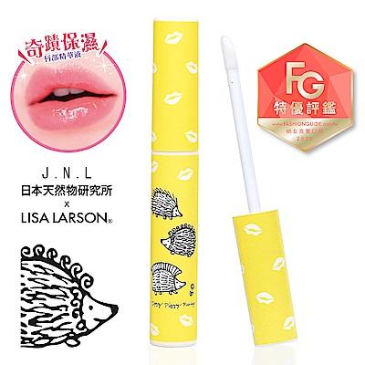 胎盤素唇部修護精華液-刺蝟三兄弟LISA LARSONx日本天然物研究所護唇膏