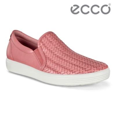 ECCO SOFT 7 W 質感編織輕巧休閒鞋 女鞋大馬士革粉