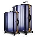 Arowana 亞諾納 勁彩塑鋼25+29吋PC鋁框旅行箱/行李箱 (多色任選)