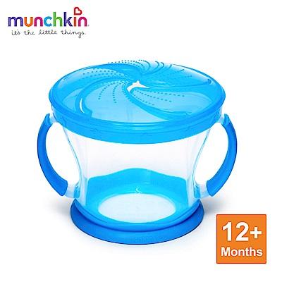 munchkin滿趣健-防漏零食杯
