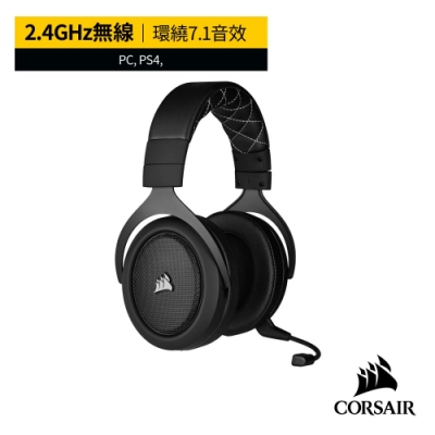 【CORSAIR海盜船】HS70 SE WIRELESS 無線電競耳機-碳黑