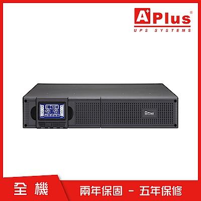 特優 Aplus 在線式Online UPS 機架式 PlusPRO 2-1000N (1KVA/0.9KW)